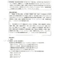 R2_549_B38.pdf