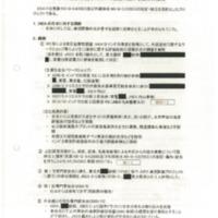 R2_549_7119.pdf